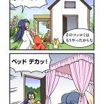 赤ずきん 第6話