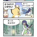 かぐや姫 第4話