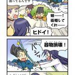 かぐや姫 第5話